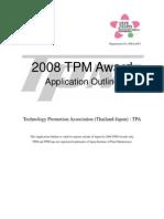 Tpm Award 2008_jipm