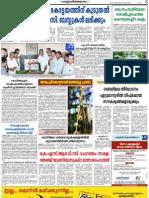 Kottayam 6 Nov 2012 3