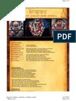 Types of Bhairava