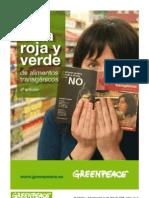 Guia Roja y Verde 2008