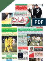 Elheddaf 13/10/2012