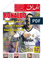 Elheddaf Int 13/10/2012