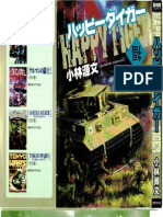 WWII Happy Tiger - Kobayashi Motohumi 小林源文