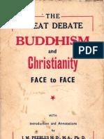 The Panadura Debate
