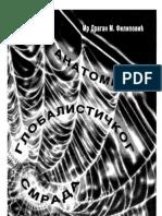 Anatomija Globalistickog Smrada - Dragan M Filipovic