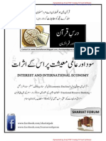 Sood or Aalmi Moishat Pr is K Asraat by Qamar Uz Zaman - Shariat Forum