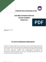 DSP BI Tingkatan 1