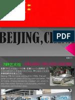 北京(嘉敏)
