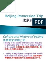 Beijing Immersion Trip敏慧
