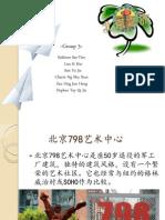Beijing Trip (Chinese)- Edit凯文