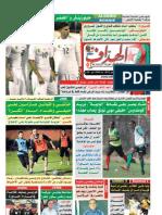 Elheddaf 14/10/2012