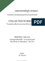 Vol 2, The Book of Adoration - Part 2 ( Stotragranthamala ),  by Kavyakantha Ganapati Muni