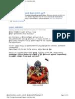 Venkateswara Suprabatham - Lecture Series in Tamil