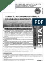 CBMES08 Prova Caderno Beta (003)