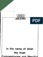 Documents from the U.S. Espionage Den volume 63
