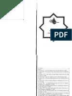 Documents from the U.S. Espionage Den volume 71