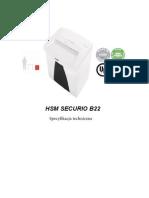 Niszczarka HSM B22 Specyfikacja
