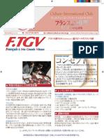 Blog Ftgv Final