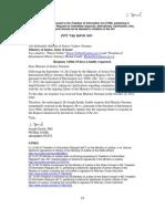 12-11-15 FOIA Request (ת-46) in re