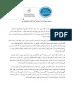 """حفل توزيع جوائز إلابداع بضيافة """"ندوة الثقافة والعلوم"""" في دبي"""