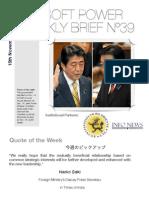 J-Soft Power Weekly Brief 39