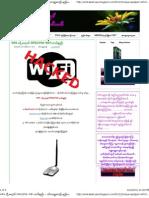 PSK WiFi ဟက္နည္း ~ ဝင္းကမာၻေက်ာ္ နည္းပညာ မွတ္တမ္း [Full Software Free Download]