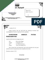 Undangan-tsyukuran-Aqiqah