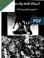 Documents from the U.S. Espionage Den volume 8