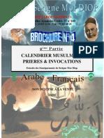 Priere Arme Du Musulman_2