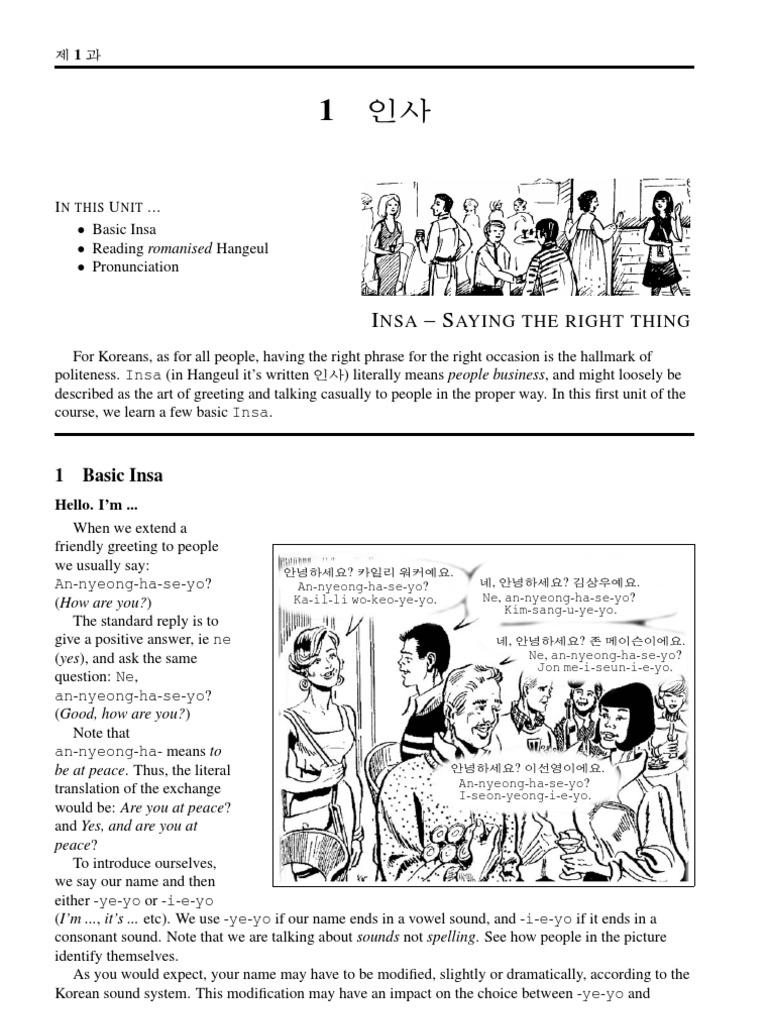 Korean Language Course Book 20 Units Syllable Consonant