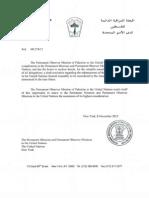 Palestine Resolution Upgrade