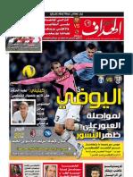Elheddaf Int 17/10/2012