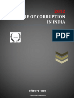 Culture of Corruption in India