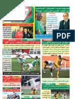 Elheddaf 18/10/2012