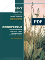 Conspectus of the Bulgarian vascular flora. Fourth edition.
