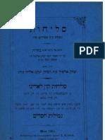 """CursoDeLadino.com.ar - Selihot ke-minhag K""""K Sefardim (Selihot kon ladino) - Yosef Yitshak Alshekh - (1865)"""