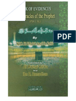 Book of Evidences-The Miracles of the Prophet Muhammad PBUH by Ibn Katheer