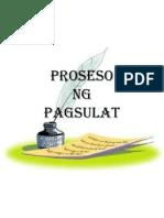 Proseso ng Pagsulat  ppt