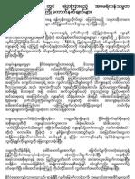 Excerpts of President Obama's Speech in Burma-Myanmar Burmese /englsh