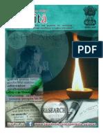 Parmita November-2012 Issue