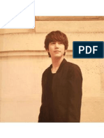 Lirik Lagu CHO KYU HYUN DAHL PAENG EE (SNAIL)