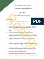 Πράξη Νομοθετικού Περιεχομένου - Μεσοπρόθεσμο