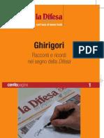 Ghirigori