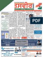 NZ Tasveer Newspaper (Issue 39)