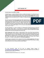 Araw Ng Pagbasa Press Release v2