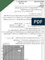 PC_devoir1-tr1-2012-2013