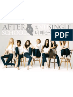 Lirik Lagu After School 애프터스쿨 - When I Fall