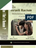 Book Human1 Israeli Racism ENG