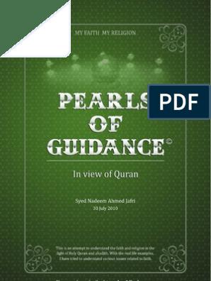 Pearls of Guidance Vol 1 | Ahl Al Bayt | Muhammad