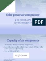 Solar Power Air Compressor 2012.10.29
